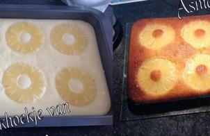 Griesmeel cake met vanille yoghurt en ananas.